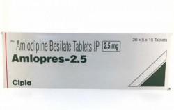 A box of Amlodipine Besylate 2.5mg tablets