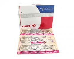Prilosec 20mg capsules (Generic Equivalent)